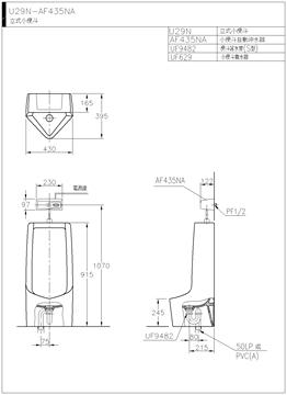 垹l`?af???9???n?+_标准系列立式小便斗u29n-af435n